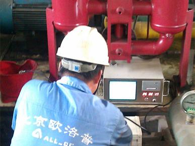 欧洛普在线油液检测,对江苏铂然的油液分析报告。